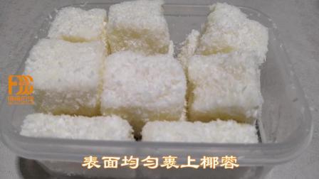 牛奶小方简单快手的做法, 配方简单易记, 是个孩子都爱吃的小甜品