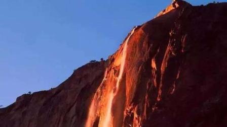 """世界上最神奇的瀑布, 传说中的""""火瀑布"""", 一年只有10天可以看到"""