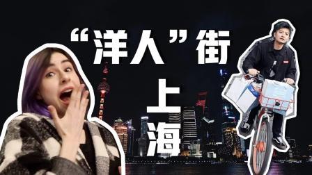 200美金挑战中国最贵零食店! 看见价格想回家...