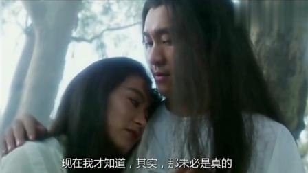 林青霞周星驰演喜剧电影, 星爷: 该不是找我来解毒, 救命! 太恐怖了!