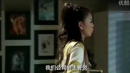 爱情公寓2搞笑片段之关谷神奇雷人