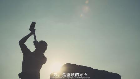 企业文化系列之五华碧桂园《共生长》精华版