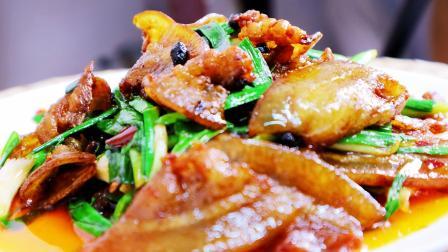 回锅肉到底该怎么做? 川菜大厨教你家常回锅肉做法, 要好吃这三步是关键!