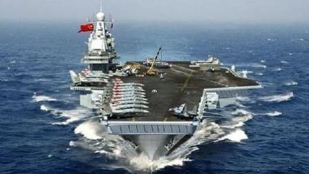 中国003航母进度被公开