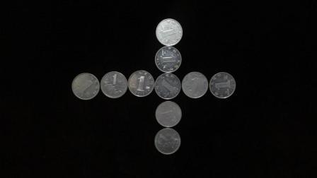 总共10枚硬币, 只许移动其中任意1枚硬币, 使横竖都成6枚, 做得到吗? 看luwichen教学!