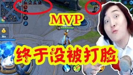 王者荣耀: 张大仙队友全死, 一夫当关守住了水晶, 最后翻盘拿MVP