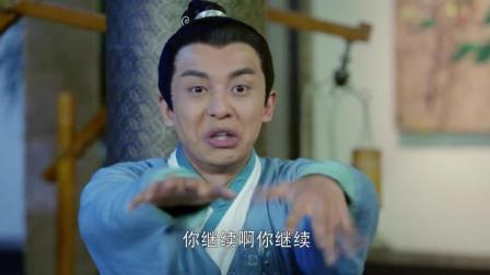 《医馆笑传2》目睹刺客要对病人动手, 大夫怂了: 我没事, 我路过