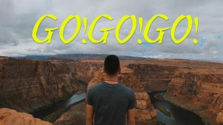 终于到大都市啦! ! 拉斯维加斯之旅(2)—GO! GO! GO!