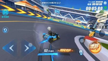 QQ飞车手游: U型弯弹射甩尾再次崛起? 不限制任何车辆!
