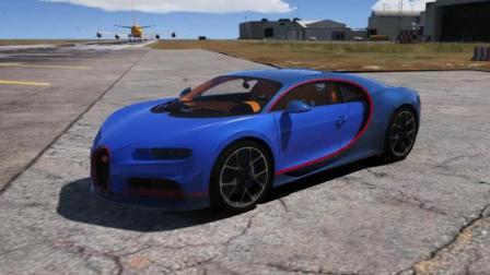 GTA5: 这款布加迪跑车在现实中卖多少钱呢?