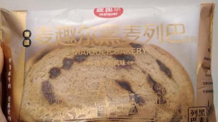 【团子的吃喝记录】新疆特产: 麦趣尔黑麦列巴面包(更多图片评论在微博: 到处吃喝的团子)