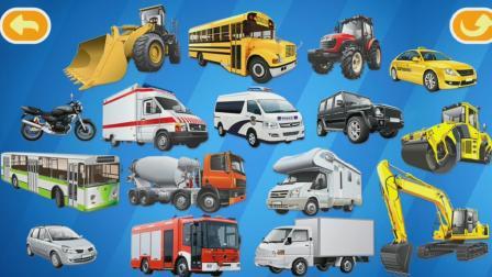 儿童汽车拼图游戏 拼装推土机挖掘机救护车和消防车