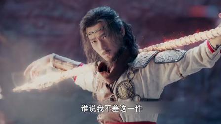 《武动乾坤2》, 林动出场自带光环, 简直帅爆了