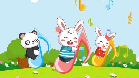 兔小贝儿歌 617 快乐音符
