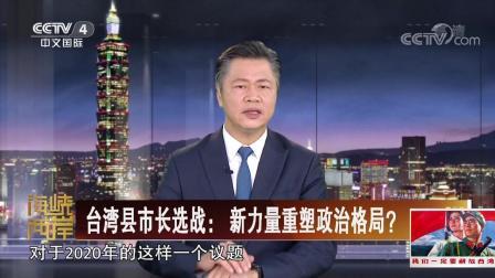 赖岳谦: 柯文哲如果续任台北市长, 2020大选肯定会站出来