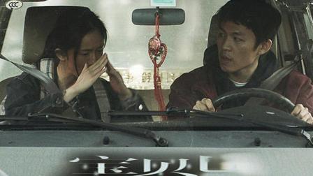 《宝贝儿》杨幂摒弃偶像包袱, 素面朝天诠释完美演技