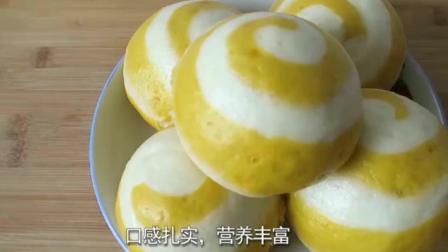 1节南瓜, 1碗面粉, 做营养又松软的双色馒头, 比白馒头香, 很简单