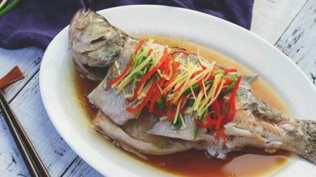 给厨房小白建立信心的清蒸鲈鱼!