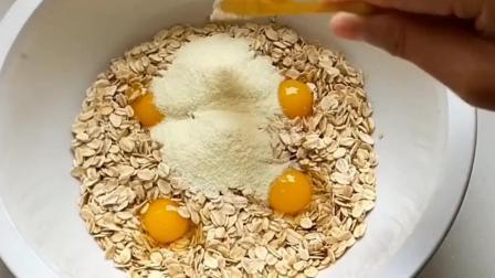 1碗燕麦, 4个鹌鹑蛋, 教你秘制燕麦新做法, 孩子超爱吃, 营养解馋