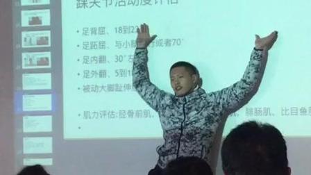 老师的动作让我明白了, 什么是踝关节运动