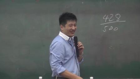 考研张雪峰爆笑段子: 满分500你考428分, 同学你这是病变了!