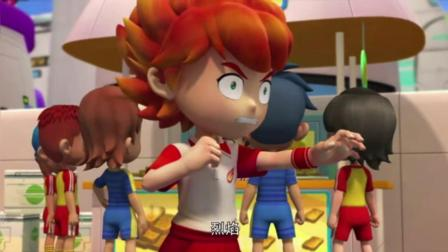 激战奇轮2: 烈焰提醒小萨要去训练场比赛