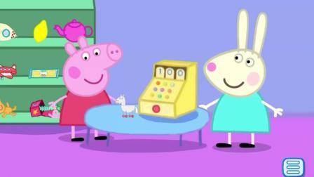 小猪佩奇在超市买到什么东西? 为何这么开心? 小猪佩奇故事