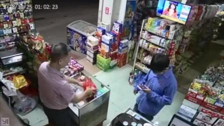 东莞男子持刀抢劫便利店, 反被店主打趴在地!
