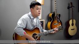 《作曲家》吉他弹唱教学——小磊吉他教室出品