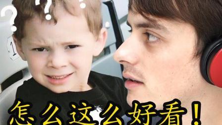 中国人最爱的美国小孩(假笑男孩)
