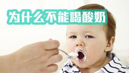 2岁孩子为什么不能吃蜂蜜喝酸奶? 很多妈妈中招, 看完停止!