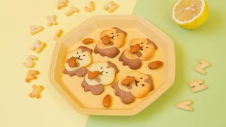 抱紧我的小杏仁~萌skr人的松鼠饼干上线啦!