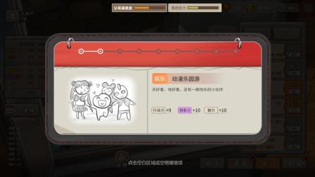 【中国式家长】(小兰喵)天才培养基地--幼儿园的乖乖娃