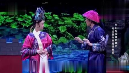 蒋欣再演经典华妃, 重温经典多了一丝搞笑