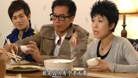 溏心风暴: 一家人吃饭, 就女子自己在那傻笑, 众人都奇怪的看向她