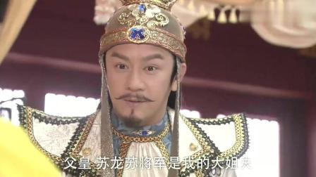 薛平贵与王宝钏: 薛平贵这反应, 大臣称赞, 帝位的好继承人, 魏虎王丞相竟造反
