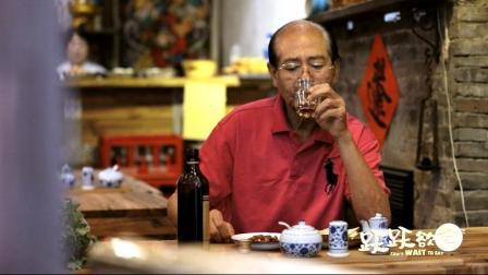 多少人像他一样在大企业工作, 下班后却只能躲在小饭店喝黄酒?