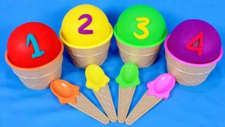 趣味亲子互动游戏, 迪士尼公主给萌宝送冰淇淋桶学习数字1-4啦!
