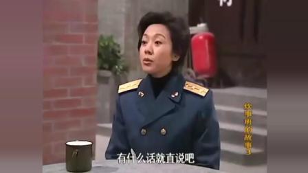 《炊事班的故事》洪班长和闫护士长的精彩对局, 班长气的挠桌子