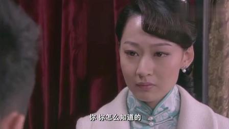 如锦: 蕙兰告诉了兆康他的真实身份