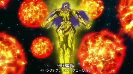 双子座撒加绝招银河星爆, 一招就把仙宫炸飞了!