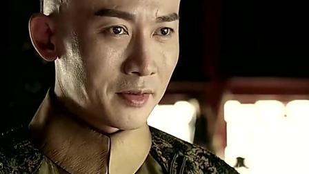 魏璎珞和皇上互相试探 太后责问魏璎珞为什么要骗她!