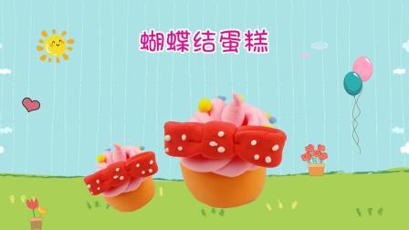 益起玩奇趣屋手工乐园 创意DIY甜蜜系蝴蝶结蛋糕食玩