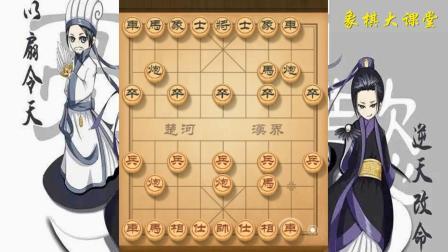 象棋大课堂: 弃车攻杀之五七炮, 对手只要一吃车, 那他就上钩了!