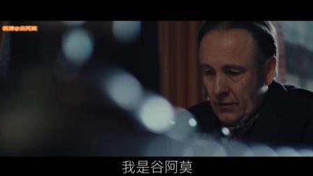 【谷阿莫】5分鐘看完2018猜不到劇情走向的電影《使徒 Apostle》