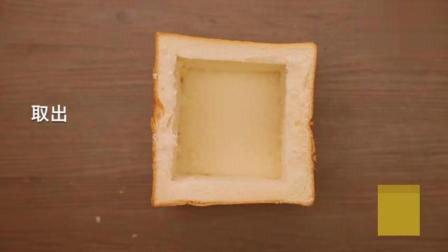 面包的诱惑, 吐司切片吃简直太委屈了, 教你一个性感有内涵的吃法