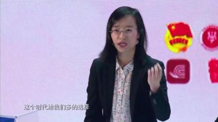 詹青云: 趁着年轻, 我偏要勉强——2018华语辩论世界杯决赛, 哈佛耶鲁联队vs中国人民大学