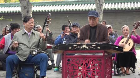 天坛公园神笛, 民乐合奏《幸福年》, 好听! (倩)