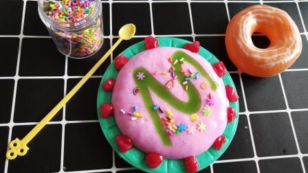 叮叮育儿玩具乐园 原来这么逼真的奶油蛋糕是用史莱姆泥做出来的, 好想吃上一口, 哈哈