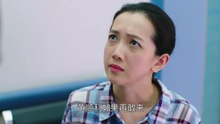 家庭秘密第45集-国语高清